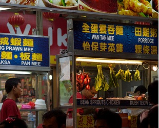 Noodles catch my eye in Jalan Alor's food stalls