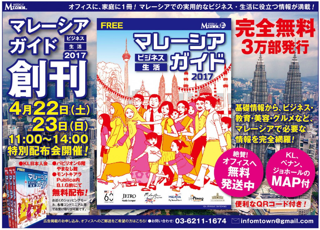 094-自社広告_年刊_E1_out