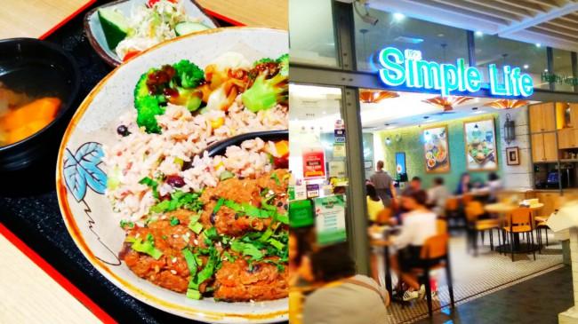 マレーシア現地採用 ある日のランチ④ ヘルシーなレストラン