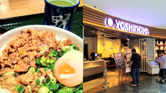 マレーシア現地採用 ある日のランチ③ モール内の日本食
